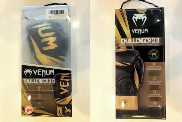 venum gloves 梱包