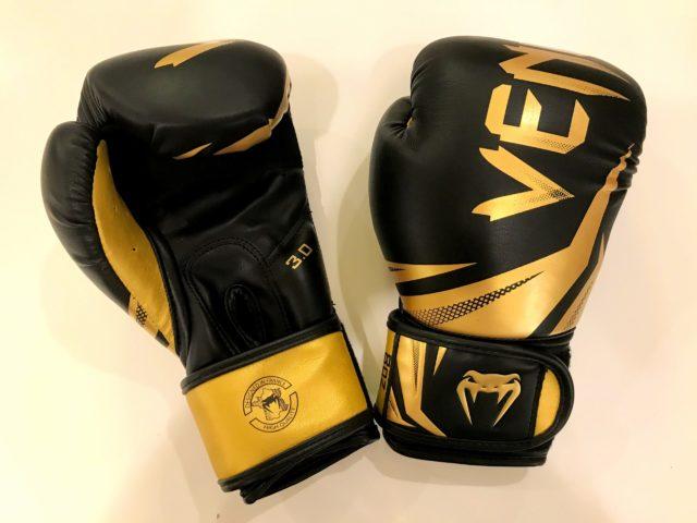 venum my gloves